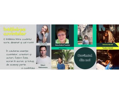 Atelierul din 22 noiembrie: Cuvântul din noi